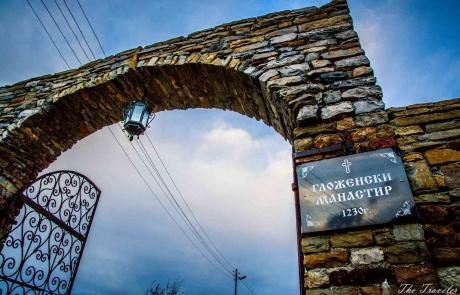 Гложенски манастир / Glozhene Monastery